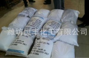 Dry Battery Raw Material Used Zinc Chloride pictures & photos