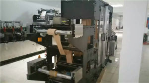 Second Hand Servo Motor Driven Plastic Bags Forming Machine