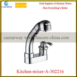 Sanitary Ware Pull out Spray Kitchen Sink Faucet pictures & photos