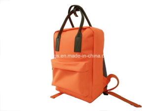 Creative Functional Simple Student Backpack