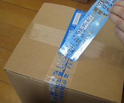 Tamper Evident Security Void Tape for Carton Packing
