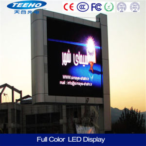 High Definition SMD Outdoor P8 LED Display Screen pictures & photos