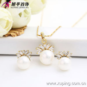 2016 Popular 14k Gold Color Bridal Jewelry Pearl Set (63035) pictures & photos