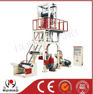 HDPE High Speed Film Blowing Machine (SD-A55) pictures & photos