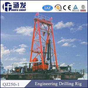 Large Diameter! Engineering Drilling Rig Qj250-1 pictures & photos