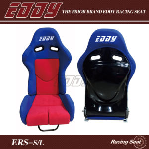 Popular Item Bride Sport Seat, Fiberglass Shell Seat