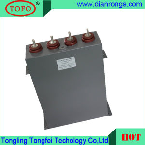 Oil Type DC-Link Filter Capacitor for Power pictures & photos