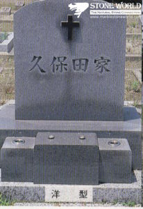 Granite Stone Monument / Tombstone with Custom Design - Tt39 pictures & photos
