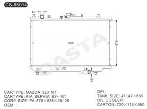 Performance car radiator for Mazda 323/KIA Sephia′93-Mt pictures & photos