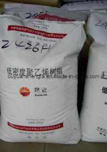 Virgin/Recycled Plastic Materials LDPE Granules/LDPE Resin/LDPE (SGS) pictures & photos