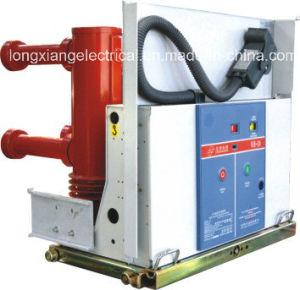 Vib-24 Indoor Vacuum Circuit Breaker (Embeded poles) pictures & photos