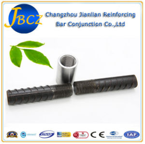 800MPa Rebar Coupler Can Link Steel Bar Quickly pictures & photos