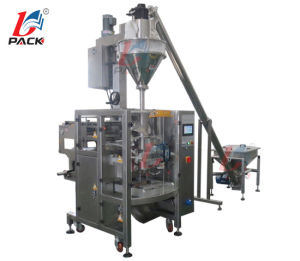 Powder Filling Machine for Food Packing Machine (SB-X2)