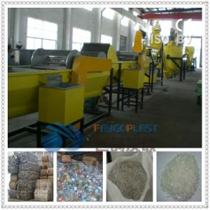 Plastic Pet Drinking Bottle Flakes Washing Lines pictures & photos
