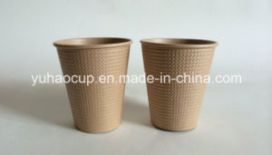Coffee Cup with Lid Yh-L136 pictures & photos