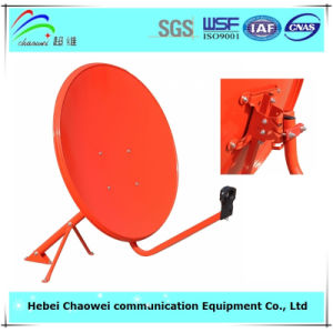 Offset Ku Band High Quality Satelltie Dish Antenna 60cm pictures & photos