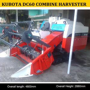 Kubota Combine Harvester DC60, Small Combine Harvester DC60, Used Kubota Combine Harvester pictures & photos