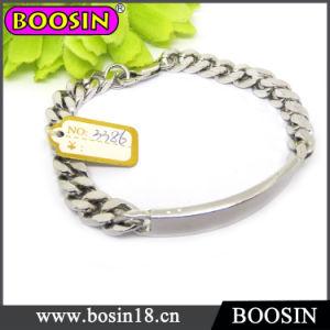 Personalized Name Bar Bracelet / Custom Bracelet / Engraved Bracelet pictures & photos