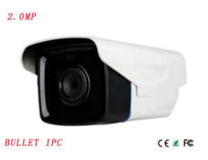 2.0megapixels 1080P Two Array Lambs IR Bullet Network Waterproof IP Camera Web Camera with 2.8/3.6/6mm HD Lens{ Ipc-Em25120pes-IR5} pictures & photos