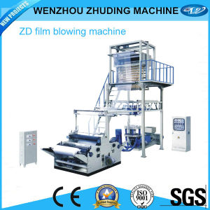 Two-Layer Co-Extrusion Down-Ward Water-Cooled PP Film Blowing Machine pictures & photos