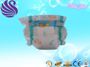 China Disposable Natural OEM Baby Diaper Factory pictures & photos
