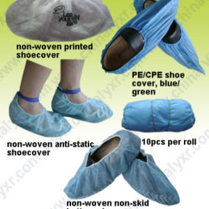 Ly Medical Disposable Antistatic Nonwoven Shoecover (LY-NSC) pictures & photos