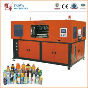2 Cavities Hand Feed Preform Automatic Bottle Blowing Machine Prices pictures & photos