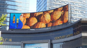 P16 Outdoor Full Color Curved LED Display pictures & photos