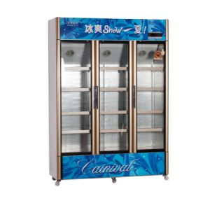 826L Vertical Below Unit Opening Multi-Door Display Refrigerator