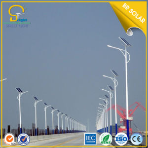 High Power DC 120W Solar Street Light for Highway pictures & photos