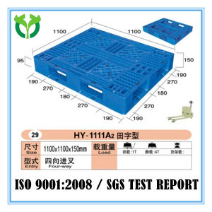 1100*1100 Comparable Price Open Bottom Deck Perforated Plastic Pallet