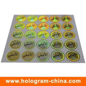 Anti-Fake Security Hologram Sticker with Screen Printing pictures & photos