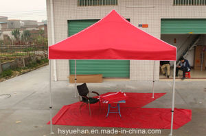 2016 Sun Shade Canopy, Full Cassette Awning, Caravan Trailer Awning pictures & photos