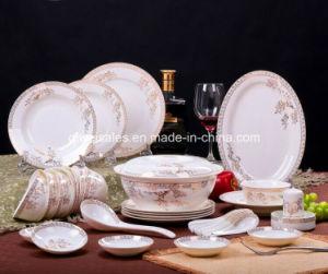 Jingdezhen Porcelain Tableware Kettle Set (QW-1301) pictures & photos