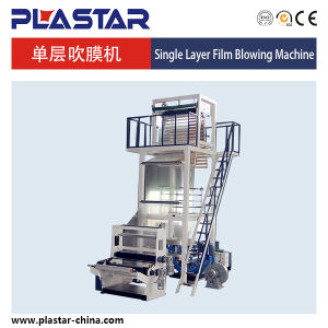 Full-Automatic Plastic Polythene Film Blowing Machine pictures & photos