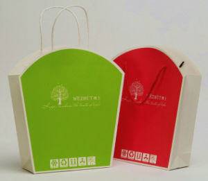 Small White Kraft Printing Cake Packaging Bags (PA-039) pictures & photos