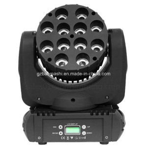 12PCS RGBW 4in1 LED Beam Moving Head Light (BMS-8809)