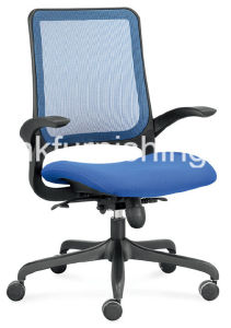 Plastic Stuff Office Chair
