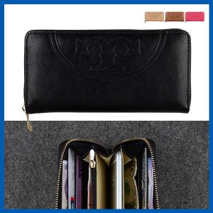 Zipper Envelop Wallet Purse Case Pouch Bag for iPhone 6 pictures & photos