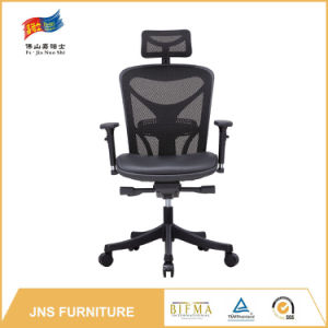 Swivel Ergonomic High Back Office Mesh Chair pictures & photos
