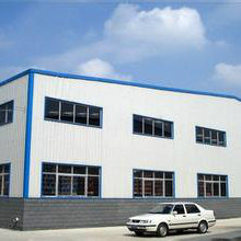 Movable Steel Structure Workshop Construction (wz-379)