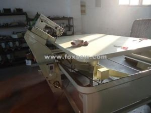 Mattress Tape Edge Sewing Machine (FX-WB-3) pictures & photos