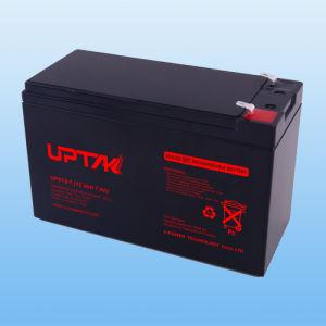 12V7ah Lead Acid Rechargeable UPS Battery