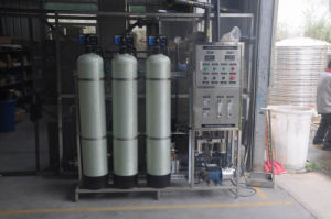 Small Capacity Pure Water Filter Plant pictures & photos