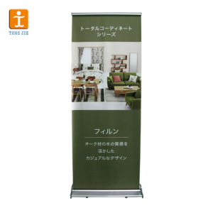 Design Pull up Banner Scrolling Roll up Banner Display Stand pictures & photos