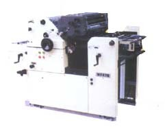 Paper Cutting Machine & Printing Machinery pictures & photos