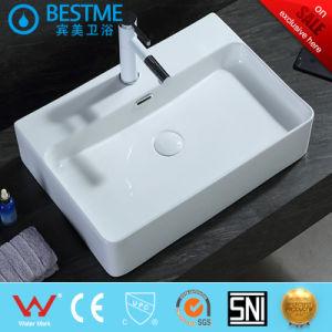 Bathroom Vanity Basin Sanitary Nano-Glazed Basin Bc-7005-2 pictures & photos