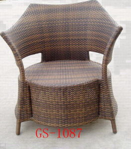 Leisure Chair (GS-1087)