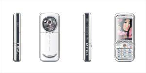 Mobile Phone (WL-Q500)