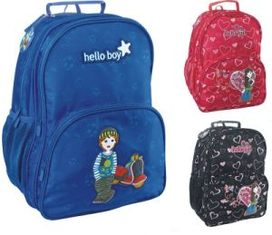 School Bag (C5497)